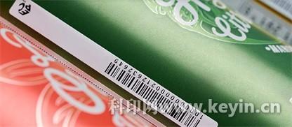 艾利丹尼森利可以粘贴在金属材料上的RFID标签,解决了金属材料对RFID标签因标签与识读器之间通讯而造成的干扰