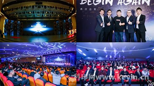 Begin Again再次出发,一撕得在2019年会盛典干了一票大的!