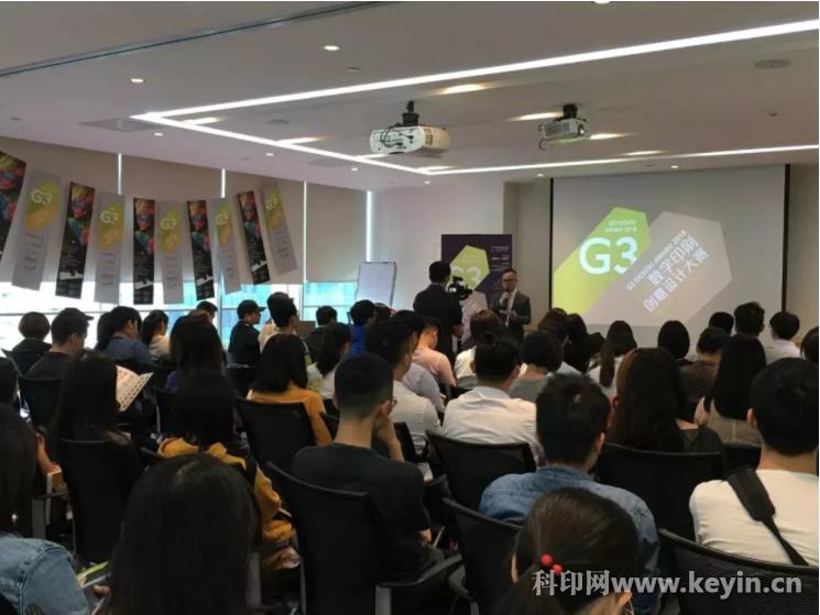 行业创举!富士施乐G3数字印刷创意设计大赛,创意与技术的完美结合!