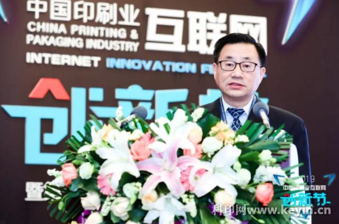 刘晓凯:为印刷业与 上海互联网股票配