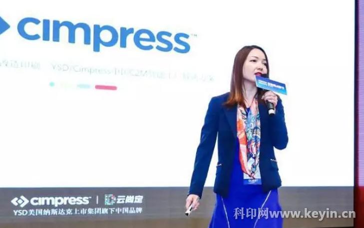 从中国败走到二次入华,中国印刷电商