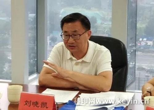 刘晓凯:以谋篇布局创新成果引领日博亚洲版_日博 bet_日博网站信得过吗业高质量发展