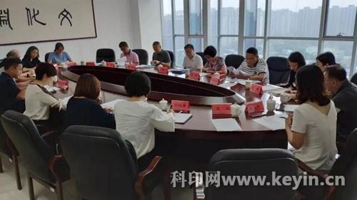 2019中国日博亚洲版_日博 bet_日博网站信得过吗业创新大会总结会在京召开