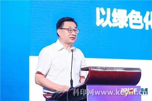 刘晓凯:守初心 担使命 以绿色化举措助推产业高质量发展
