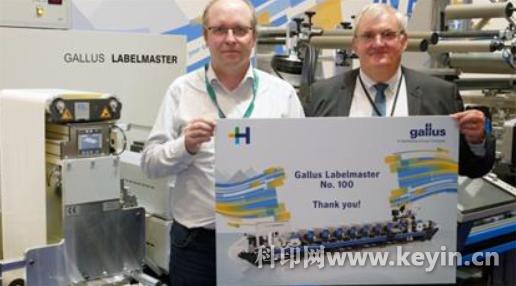 捷拉斯销售出第100台Labelmaster印刷机