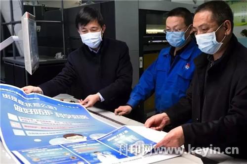 盘点各地印刷企业众志成城抗击疫情【第三期】