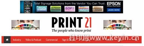 大庆市现代彩印有限公司|大庆印刷|大庆印刷公司|大庆印刷厂|大庆彩印