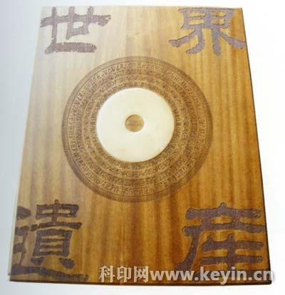 第二届中华印制大奖部分铜奖作品欣赏 高清图片