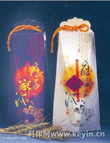 酒包装纸盒的结构创新