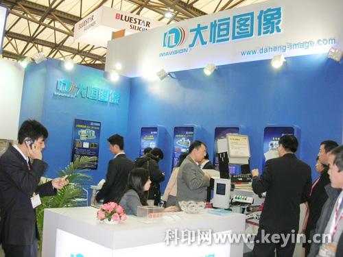 北京大恒图像视觉有限公司携dh-fj