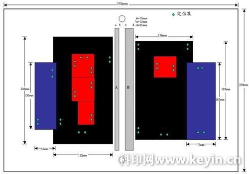 图52 模拟实验工作台设计图