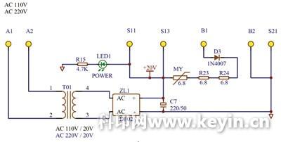 PILZ PNOZ X3安全繼電器維修方法