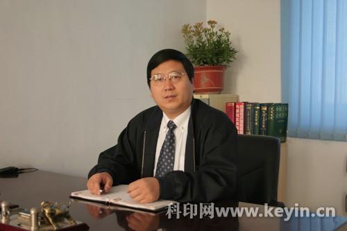 沈阳工业大学毕业后到新机参加工作图片