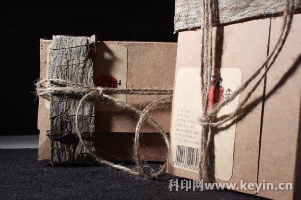 包装设计毕业作品展示
