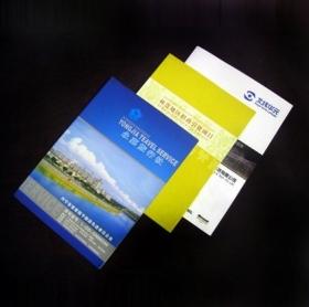 供应文件封套 公司宣传封套 产品封套 活页封套 印刷 模板 设计 制作