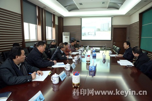 广电总局党组书记,副局长蒋建国莅临北京印刷学院