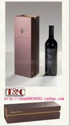 供应定制红酒盒|折叠单支纸盒|仿皮材质特